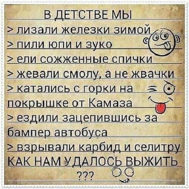 Фото №456243470 со страницы Дмитрия Скляра