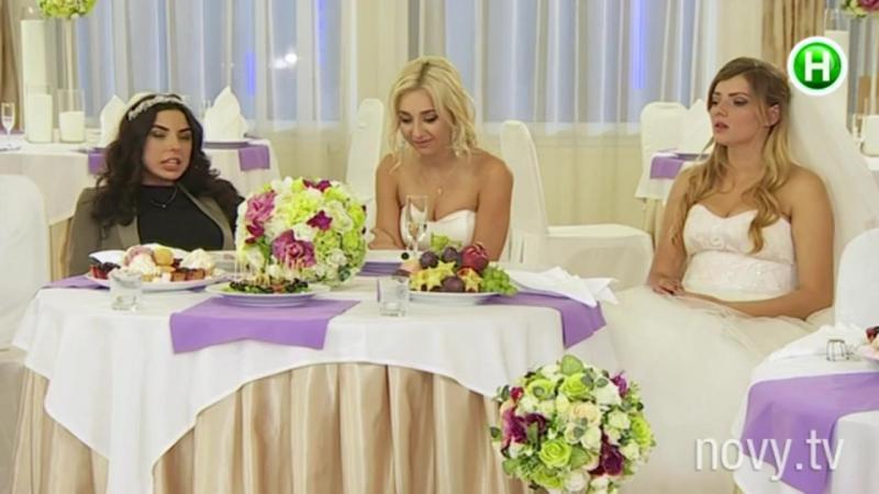 О чем секретничали три невесты? «Сердца трех»
