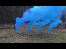 Цветной дым Smoke Fountain-2 в Самаре и Самарской области
