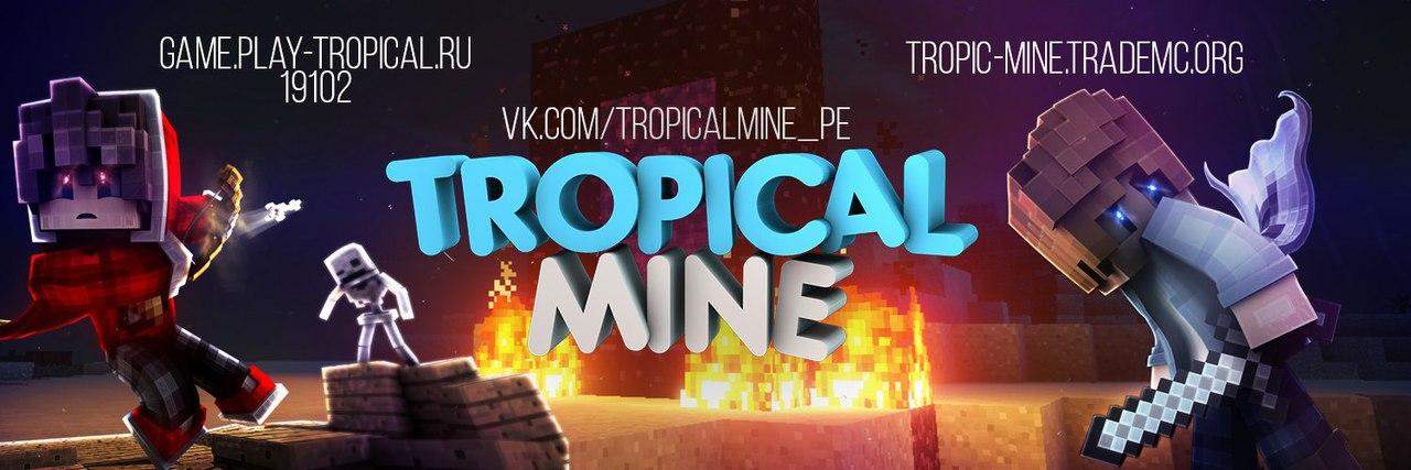 TropicalMine Лучший сервер Minecraft PE