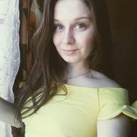 Кристина Истомина