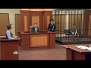 Суд присяжных 16 03 17 Бедный родственник