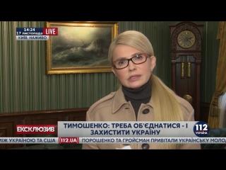 Тимошенко ответила Ляшко _ Видео новости сегодня война драка Украина Россия ДНР