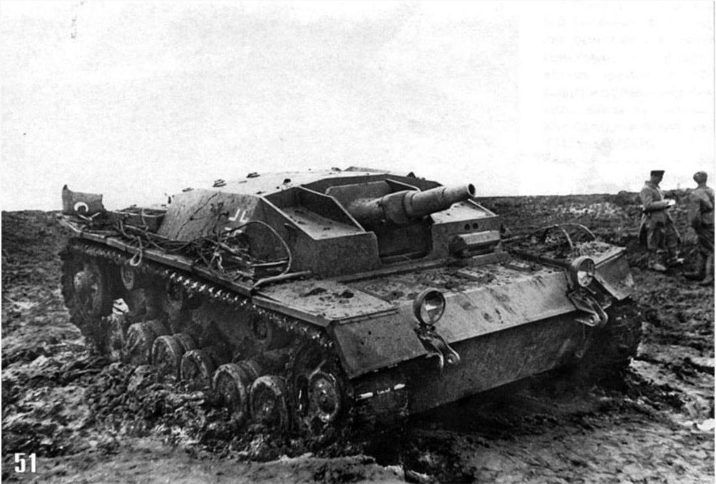 Штурмовое орудие StuG III Ausf C/D (предположительно из 214-го дивизиона штурмовых орудий), захваченное танкистами 5-й гв. тбр. ЮЗФ, 14 мая 1942 г.