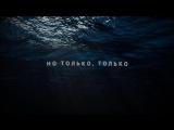 Елена Темникова - Не обвиняй меня (Official Lyrics Video)  1080p