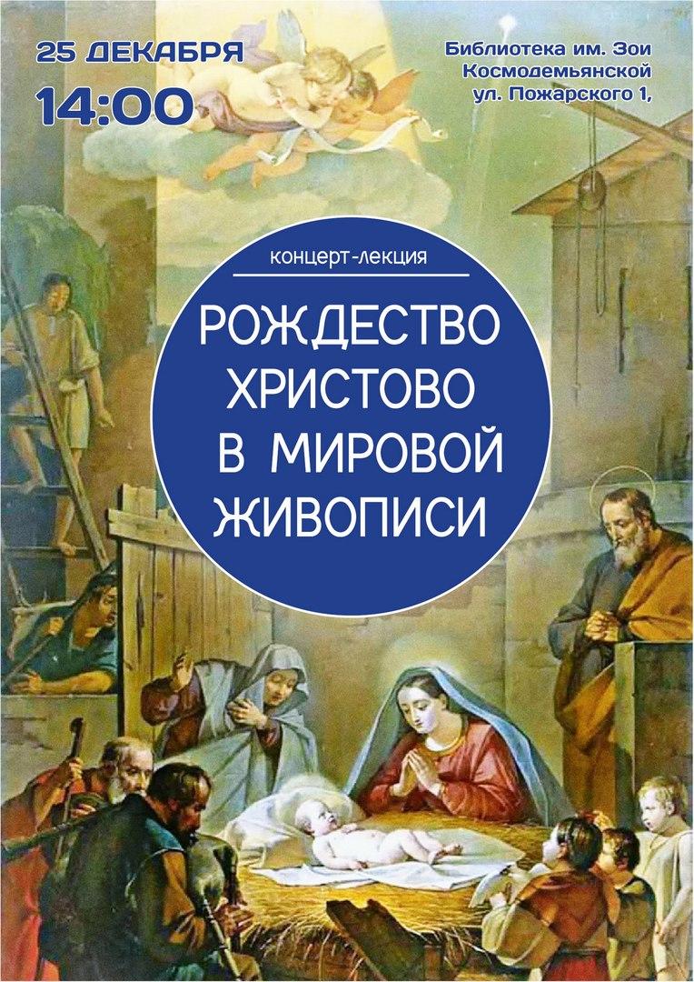 Д в щедровицкий книга руфь xmuzicme