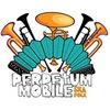 • Перпетум Мобиле • (Пэ.Эм) [off.community]