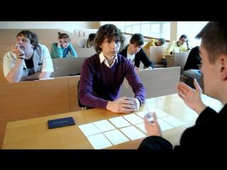 10 способов отмазаться от екзамена