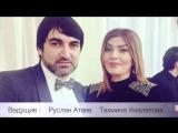 Позитив 05  Анонс Аслан Гусейнов