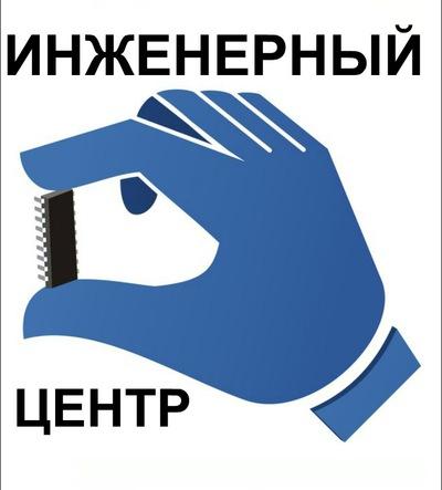 Αртем Αрхипов