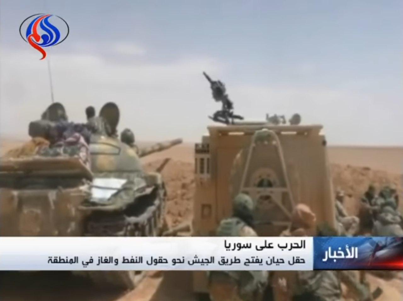 [BIZTPOL] Szíria és Irak - 3. - Page 37 _rquTnJXbbA