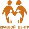 Краевой центр медицинской профилактики
