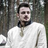 Никита Маслихов