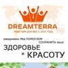 DreamTerra | ДримТерра | dream-team-biz.ru