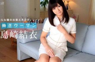 1Pondo 040116_272 Yui Shimazaki fuckable business trip esthetician ~ rumors at work Woman ~ streets