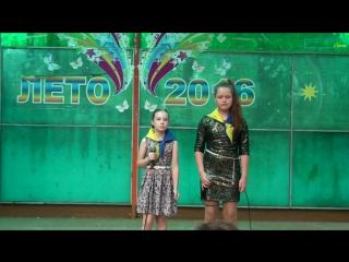 Лето-2016г. 3 смена. Конкурс патриотической песни