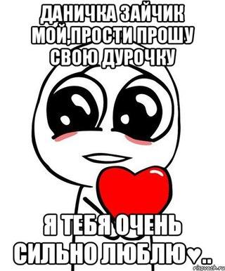 Красивые ники для Одноклассников для девушек и парней 13