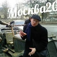 Александр Ляшков