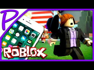 ROBLOX #2 (ESCAPE THE IPHONE 7). Игра как МУЛЬТ для ДЕТЕЙ #РАЗВЛЕКАЙКА