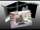 Создание карты глубины в программе ArtCAM, 3D стерео фото из полученной карты глубины.
