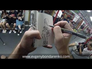 Как я рисую в метро. Гонконг. Демонстрация в реальном времени
