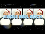 JINGLE BELL ROCK BOBBY HELMS - ACAPELLA COVER