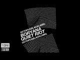 Boryana - Quiet Riot