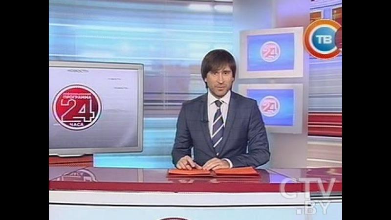 Новости 24 часа СТВ за 18.05.2016 (19.30)