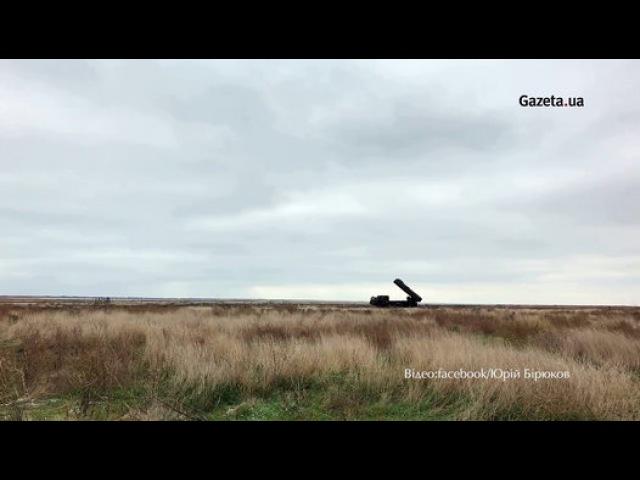 Україна показала ракету яка може бити по російських військових базах на далеких відстанях Видео Dailymotion