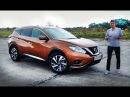 Тест-драйв Nissan Murano 2016. Дрэг на аэродроме