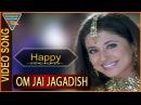 Om Jai Jagadish Hindi Movie Happy Happy Days Video Song Anil Kapoor Eagle Entertainment
