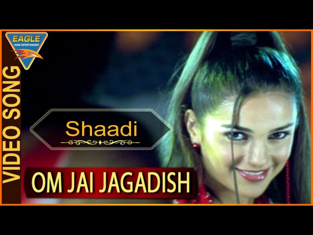Om Jai Jagadish Hindi Movie Shaadi Video Song Anil Kapoor Abhishek Eagle Hindi Movies смотреть онлайн без регистрации