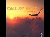Call Of Beat - Полетели (Audio)