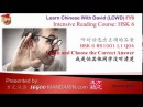 HSK 6 Chinese Proficiency Test Level 6 H61001 L1 Q 04 我是怕其他同学没听清楚 Full Edeo HD