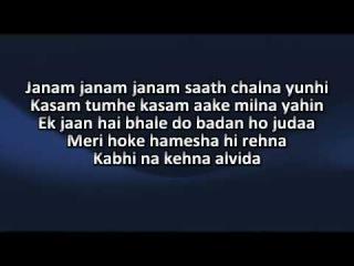 Janam janam dilwale (with lirik)
