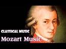 Musique classique pour létude et la concentration Mozart Musique ♫ Musique Relaxante 4U♫