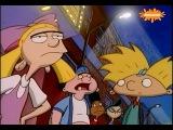 Эй, Арнольд !  Hey Arnold ! 1 сезон 12 серия на русском