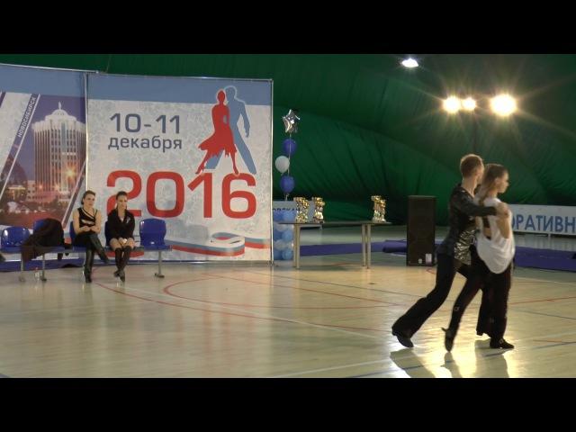 2016 ЧР JJ Champions Slow 1 место Николай Апрелев - Евгения Нижнева