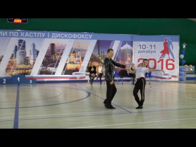 2016 ЧР JJ Champions Fast 1 место Николай Апрелев - Евгения Нижнева