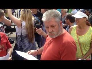 02.07.2015. в 15.30. на Старом Арбате, музыканты Москвы и художники Арбата провели одиночные пикеты