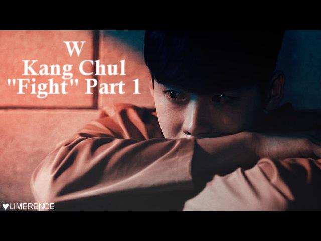Kang chul and Yeon joo - can't pretend