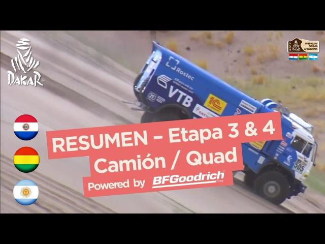 Resumen de las etapas 3 y 4 - Quad/Camión - (San Salvador de Jujuy / Tupiza) - Dakar 2017