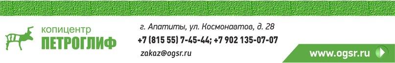 www.ogsr.ru