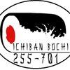"Доставка суши ""Ichiban Bochi"""