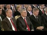 Путин о борьбе с коррупцией