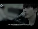 [Demiurges] 박효신 (Park Hyo Shin) - 야생화 (Wild Flower) (스페셜영상) (рус. суб.)