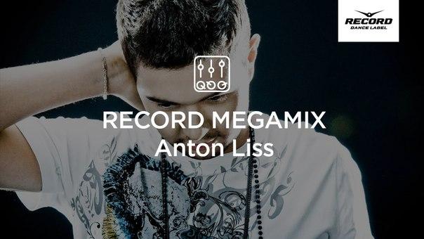 RECORD MEGAMIX 1885 23-11-2015 BY ANTON LISS СКАЧАТЬ БЕСПЛАТНО
