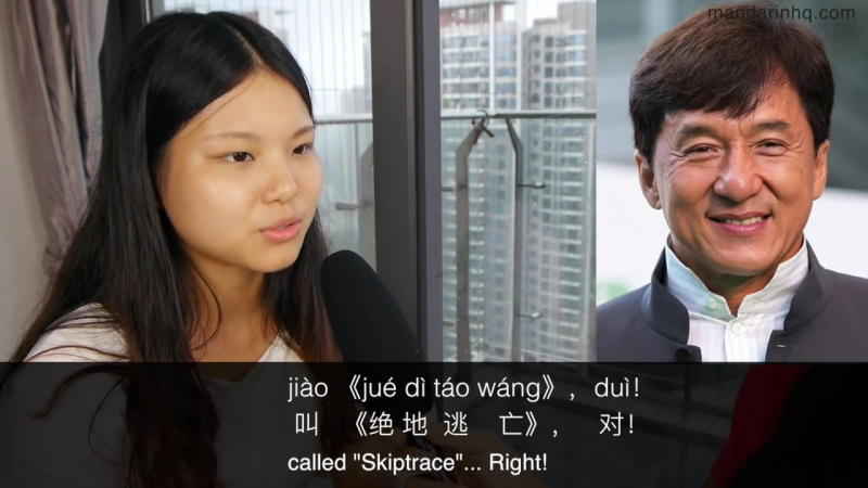 Қытай тілінде фильмді көрген соң оны сипаттау- Ағылшын тіліндегі субтитарлармен