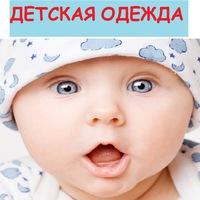 Butik ru купить модные женские комбинезоны сезона весна