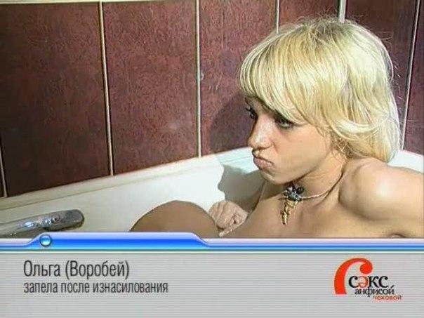 Ольга воробей запела